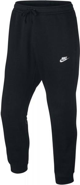 Nike Sportswear Jogger Jogginghose schwarz 804408-010